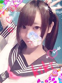 きき◆スレンダー美少女♪ | 妹CLUB 萌えリーンわーるど - 名古屋風俗