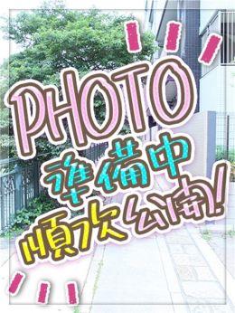 あすか◆最強愛カップ美少女◆ | 妹CLUB 萌えリーンわーるど - 名古屋風俗