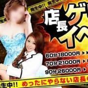 「★店長ゲリラ宣言★」06/09(水) 15:02 | 木馬館のお得なニュース