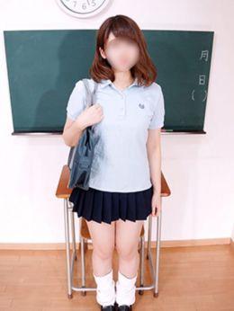 かすみ | 聖アルテミス学園 - 渋谷風俗