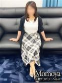さとみ(青森)|青森・弘前人妻デリヘル 桃屋でおすすめの女の子