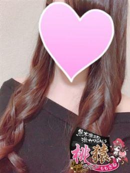 れい♡新鮮度満載の素人美女 | 素人感100%!!激エロ激カワ「桃猿・ももさる」 - 熊本市近郊風俗