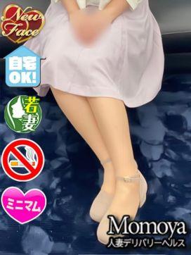 みお|函館 デリヘル 桃屋で評判の女の子
