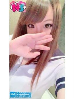 さあや【エロカワ巨乳に中〇し授業 | Mooニング娘 - 別府風俗