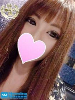 きらら【なんてたってアイドル♡】 | Mooニング娘 - 別府風俗
