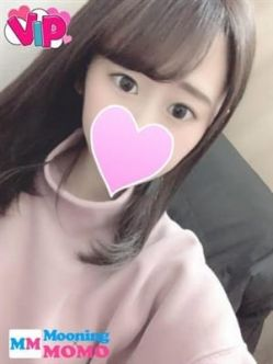 えま【ドM新入生♡中〇し初体験】|Mooニング娘でおすすめの女の子