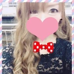「当店一押しキャストイベント」10/15(月) 21:25 | Mooニング娘のお得なニュース