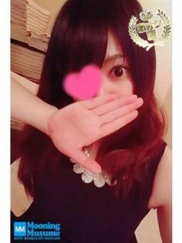 みお【Gcupロリカワ嬢に中〇し | Mooニング娘 - 別府風俗