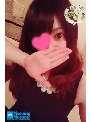 みお【Gcupロリカワ嬢に中〇し|Mooニング娘 - 別府風俗