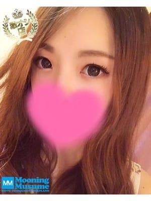 あい【中〇し初挑戦♪激カワ娘】|Mooニング娘 - 別府風俗