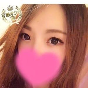 あい【中〇し初挑戦♪激カワ娘】|Mooニング娘 - 別府ソープ