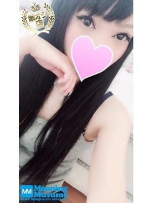 さくら【〇尺・中〇し濃厚プ〇イ】|Mooニング娘 - 別府風俗