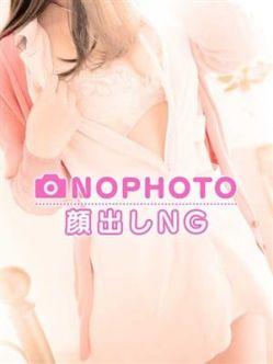 里桜(りお)|YESグループ M's Kiss(エムズキッス)でおすすめの女の子