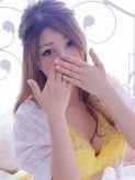 涼風~そよ~|むきたまご日本橋店でおすすめの女の子