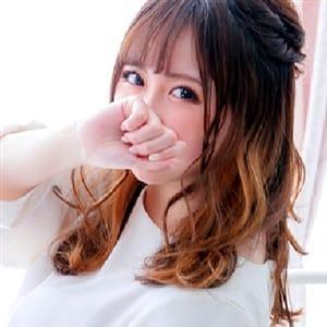 「正統派妹系とイチャイチャ♡るりちゃん♡」06/21(月) 13:11 | むきたまご日本橋店のお得なニュース