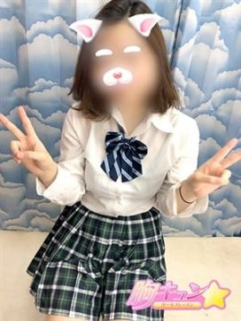 はづき【超新星美女入店!】|胸きゅん☆ガールズレッスンで評判の女の子