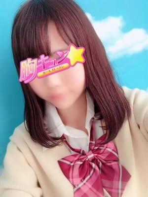 ゆうな【地元未経験♡】|胸きゅん☆ガールズレッスン - 金沢風俗