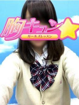 みみ【美脚スレンダー娘♡】 | 胸きゅん☆ガールズレッスン - 金沢風俗