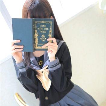 るりか【大人気看板娘♪予約必至】 | 胸きゅん☆ガールズレッスン - 金沢風俗