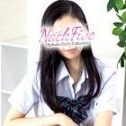 NACK FIVE ~ナックファイブ~