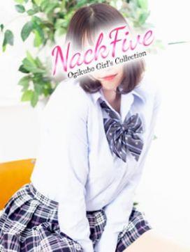 NO.002:王舞 NACK FIVE ~ナックファイブ~で評判の女の子