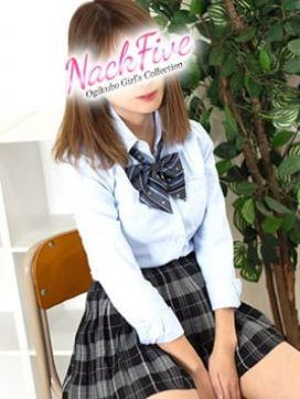 NO.003:葵 NACK FIVE ~ナックファイブ~で評判の女の子
