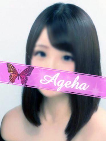 チィ|Ageha(アゲハ) - 西川口風俗