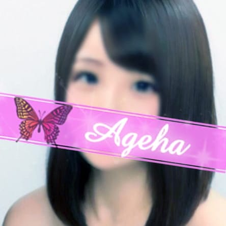 チィ|Ageha(アゲハ) - 西川口ソープ