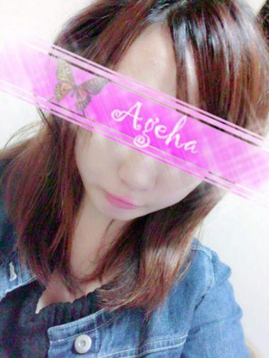 マヤ|Ageha(アゲハ) - 西川口風俗