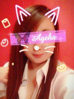 ミナ | Ageha(アゲハ) - 西川口風俗