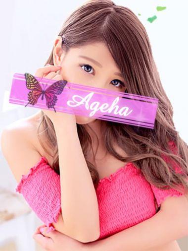 ジュリ|Ageha(アゲハ) - 西川口風俗