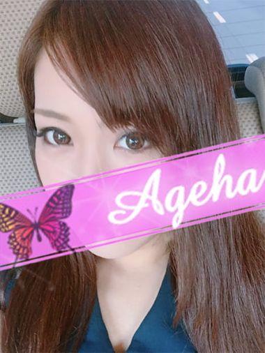 マリナ|Ageha(アゲハ) - 西川口風俗