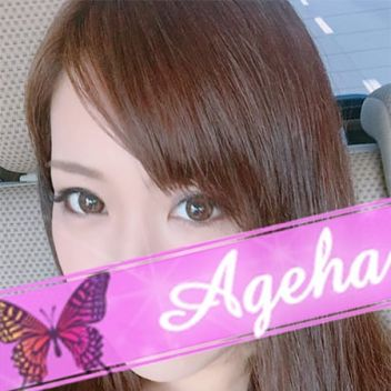 マリナ | Ageha(アゲハ) - 西川口風俗