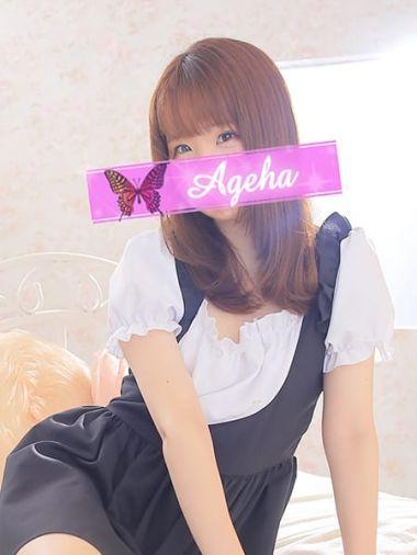 ミント|Ageha(アゲハ) - 西川口風俗