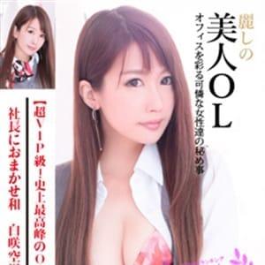 白咲空里|社長におまかせ 和 - 横浜店舗型ヘルス