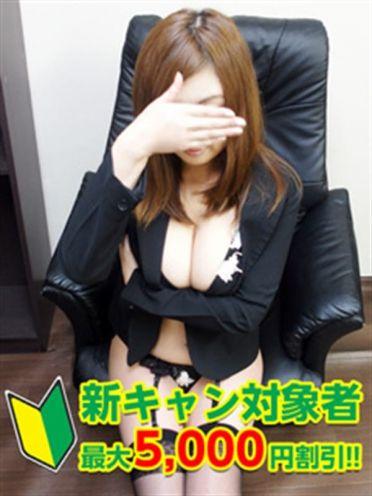 小早川まり|社長におまかせ 和 - 横浜風俗