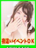 ペコ|名古屋ちゃんこでおすすめの女の子