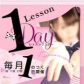 Lesson.1 福岡校(イエスグループ)の速報写真