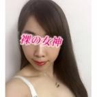 リナ|裸の女神 - 新宿・歌舞伎町風俗