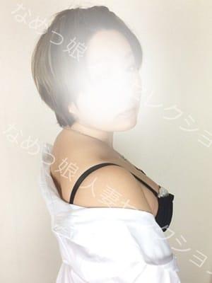 ゆみ|なめっ娘 人妻セレクション - 越谷・草加・三郷風俗