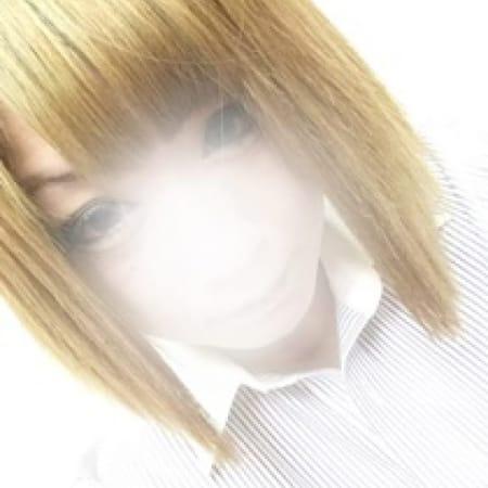 「体験入店3日目^^ かわいいです!!」12/16(土) 22:32   なめっ娘 人妻セレクションのお得なニュース