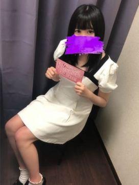 えな 秒即DE舐めてミント 五反田店で評判の女の子