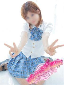 ななみ|成田の萌え風俗で評判の女の子