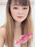 ゆな|成田の萌え風俗でおすすめの女の子