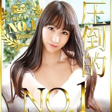 まこと【圧倒的NO.1泡姫!】