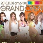 「グランドオープン!早朝6時から営業開始!(スーパーモーニング割)」12/15(土) 01:50 | OLスタイルのお得なニュース