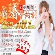 「大盤振舞! 2019年も和歌山NO1コスパを宣言します!」01/16(水) 19:50   OL STYLEのお得なニュース