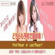 「【First Player or Last Player?】」01/30(木) 14:51 | OL STYLEのお得なニュース