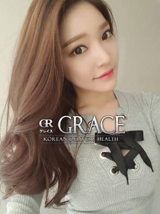 ユイ|グレイス - 佐世保風俗