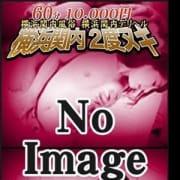 「卑猥なFカップのグラマーボディ入店!」04/12(木) 20:58 | 60分10,000円 横浜関内2度ヌキのお得なニュース